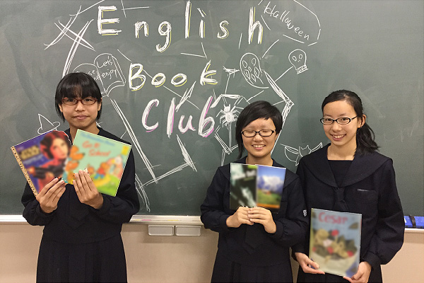 English Book Club